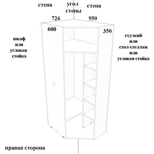 uglovoy-shkaf-bez-dverey-3